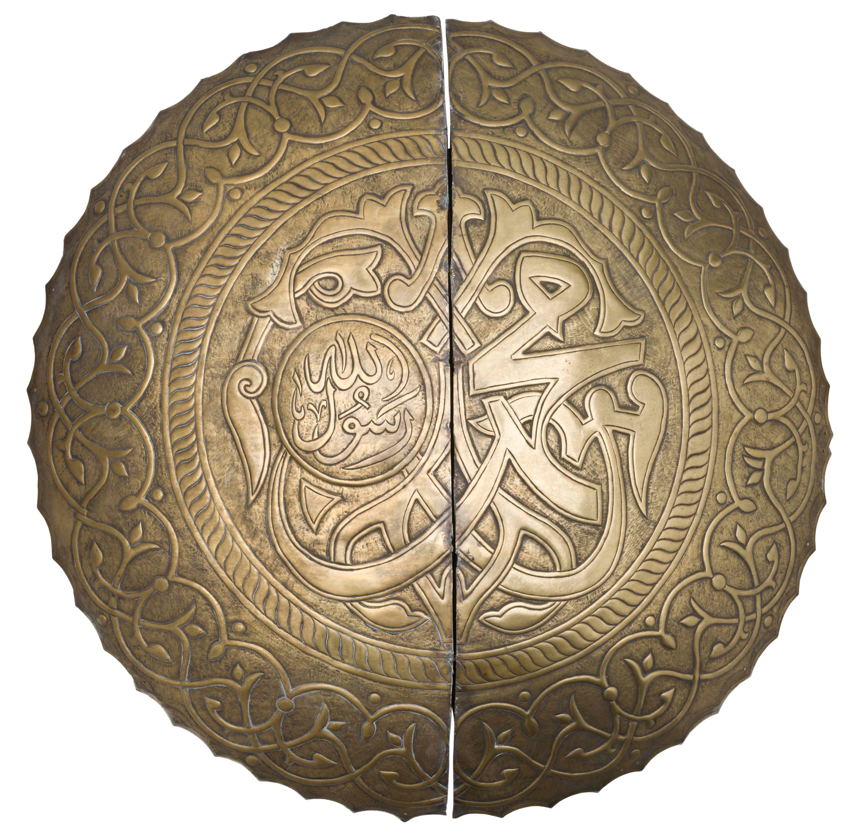 Decorative brass boss identical to bosses used on doors of the Prophet's mosque in Medina