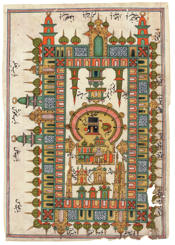 View of Mecca, most probably from a copy of al-Jazuli's Dala'il al-khayrat