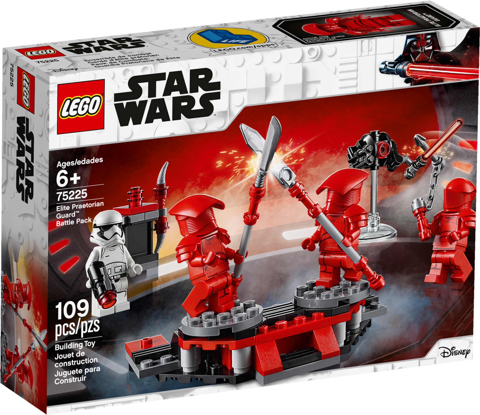 Elite Praetorian Guard™ Battle Pack