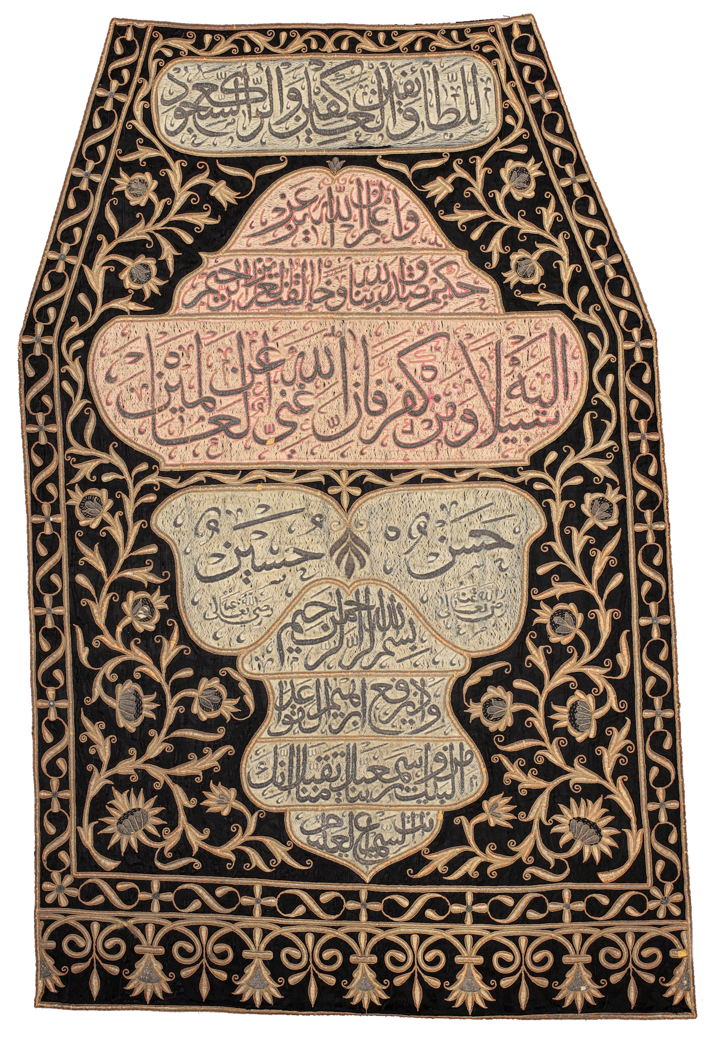 The fourth panel from the kiswah of Maqam Ibrahim, embroidered on a section of the kiswah of the Ka'bah