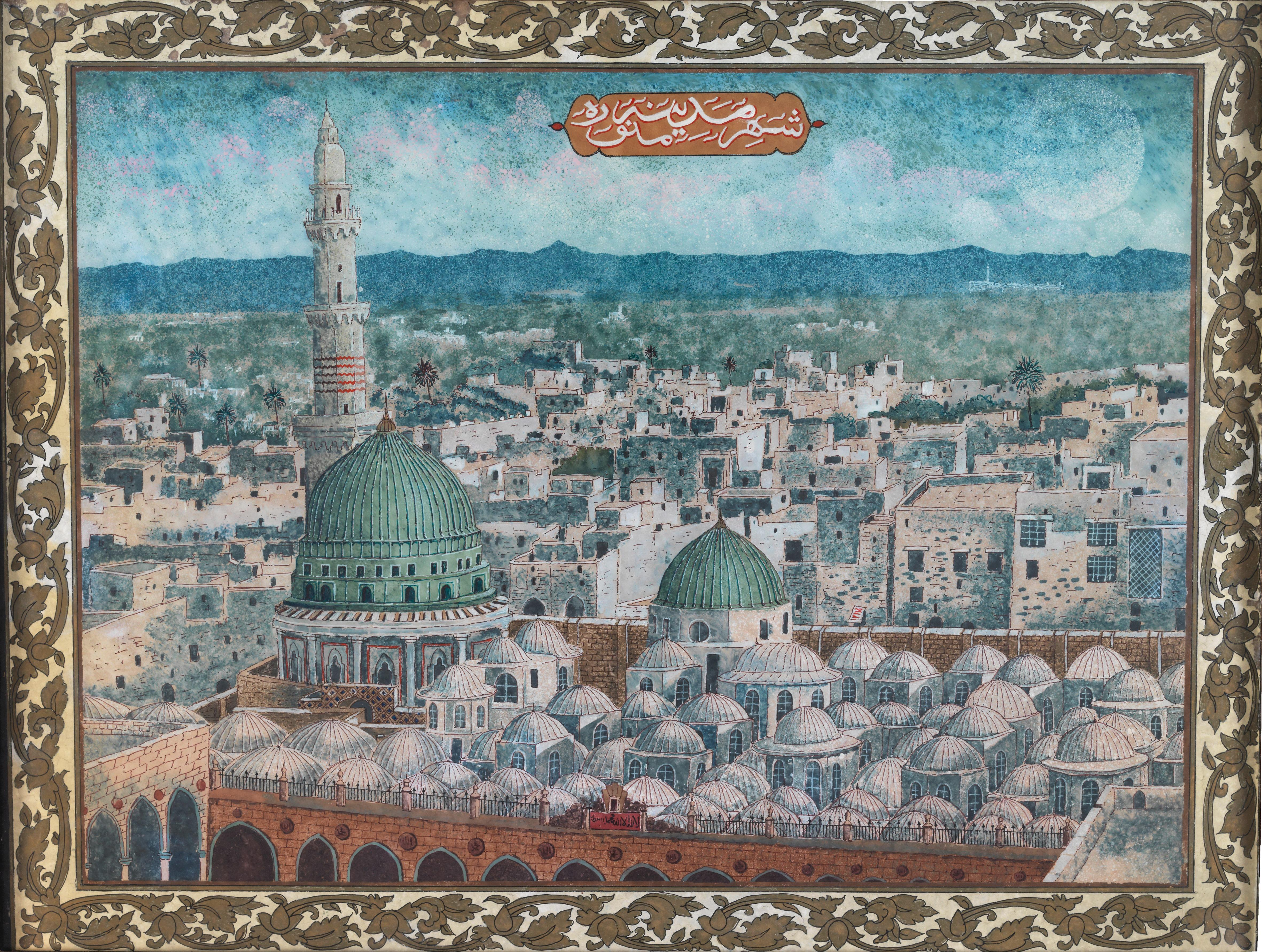 Reverse-glass painting, with a general view of Medina