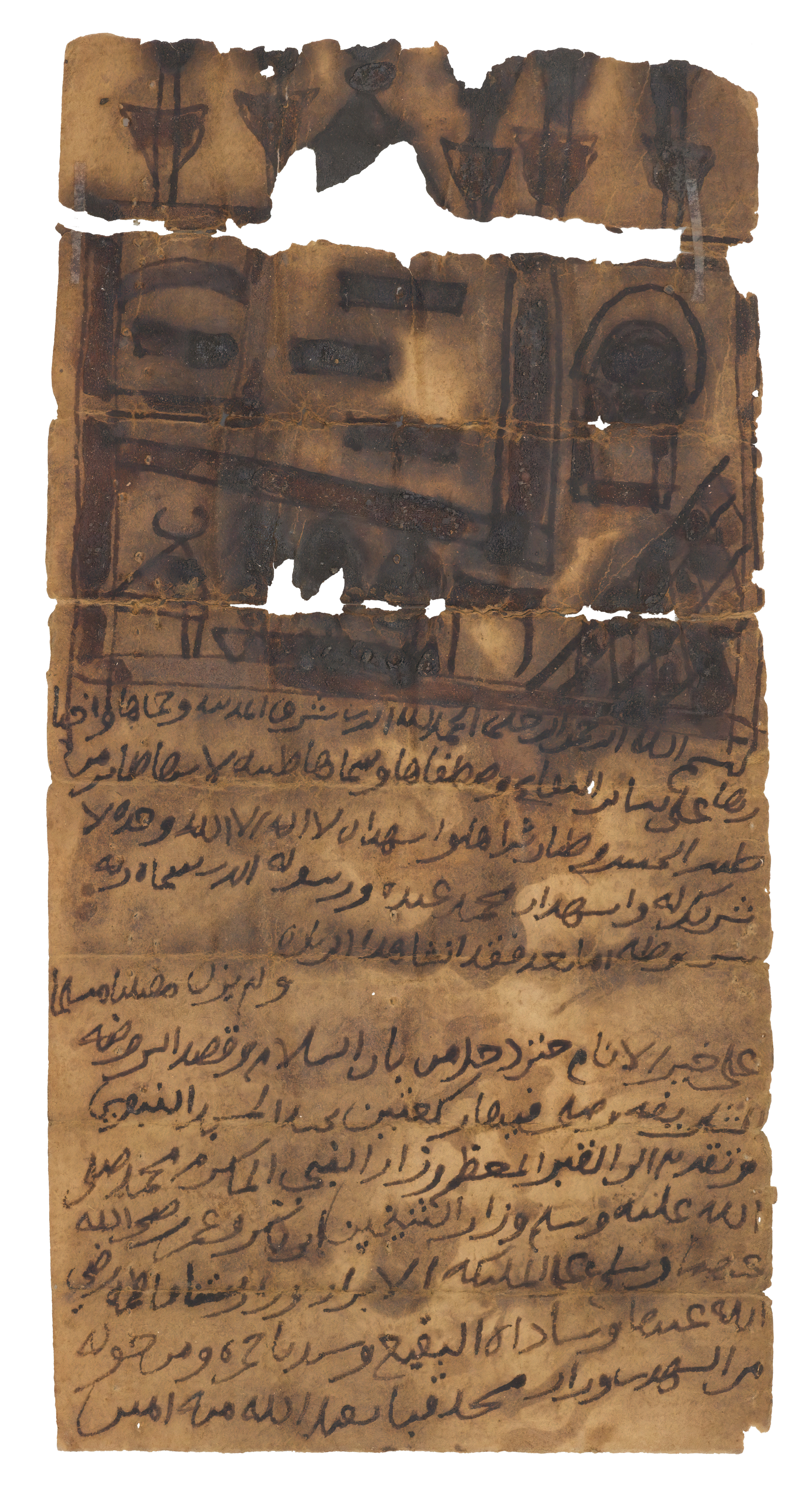 Section from a pilgrimage scroll