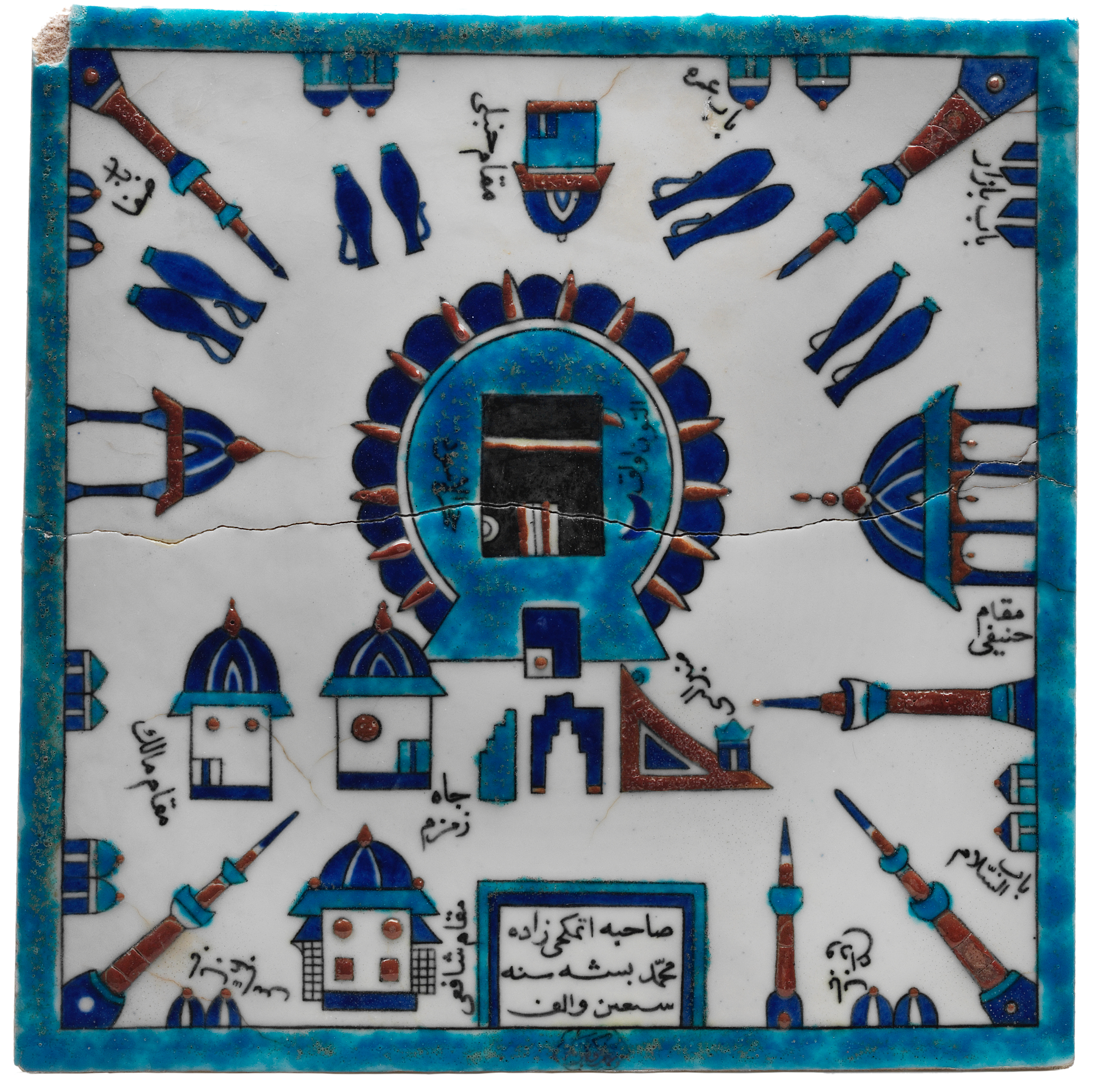 Mecca tile Inscribed by its owner Etmekçi-zadeh Pasha
