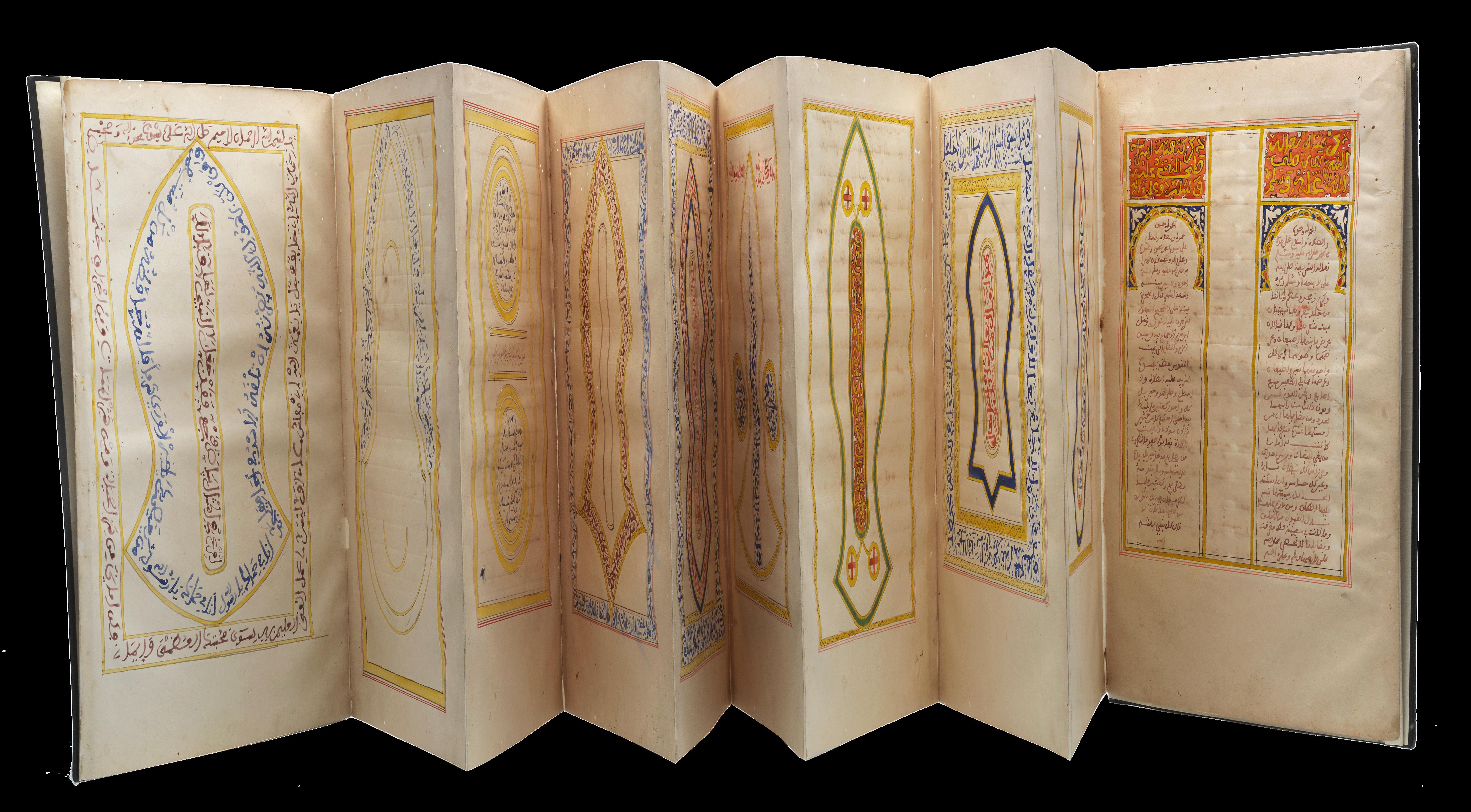 Concertina album with symbolic diagrams of the Prophet's sandals