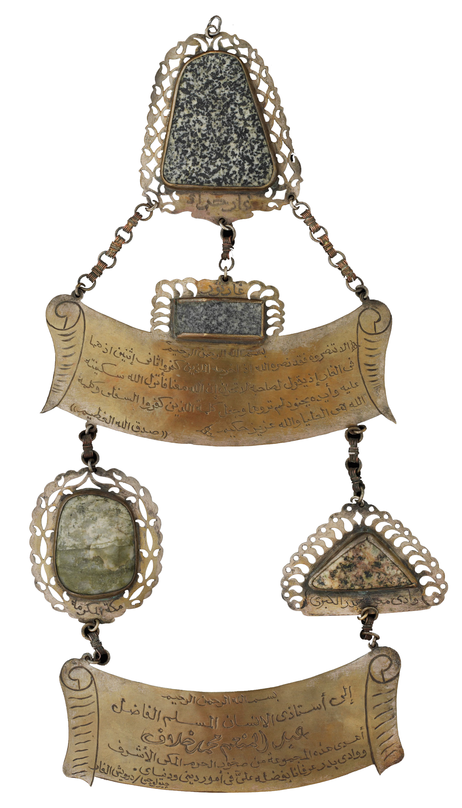 A pendant set with rocks gathered from Mecca and surrounding areas