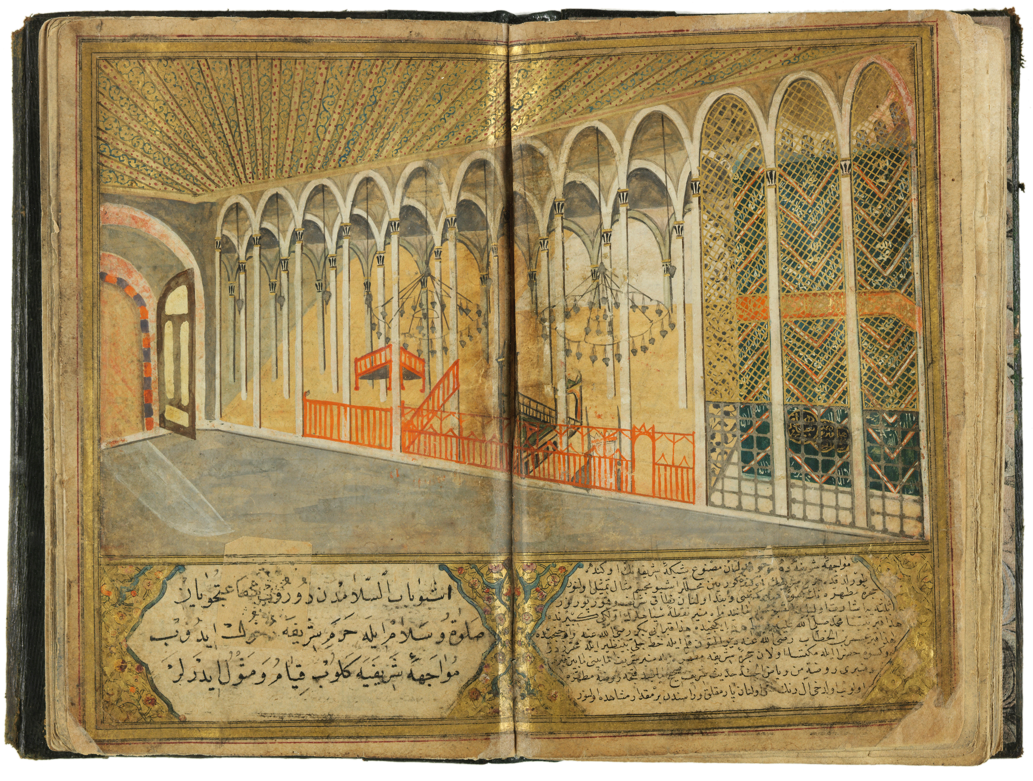View of the outside of the Prophet's tomb, from a copy of al-Jazuli's Dala'il al-khayrat