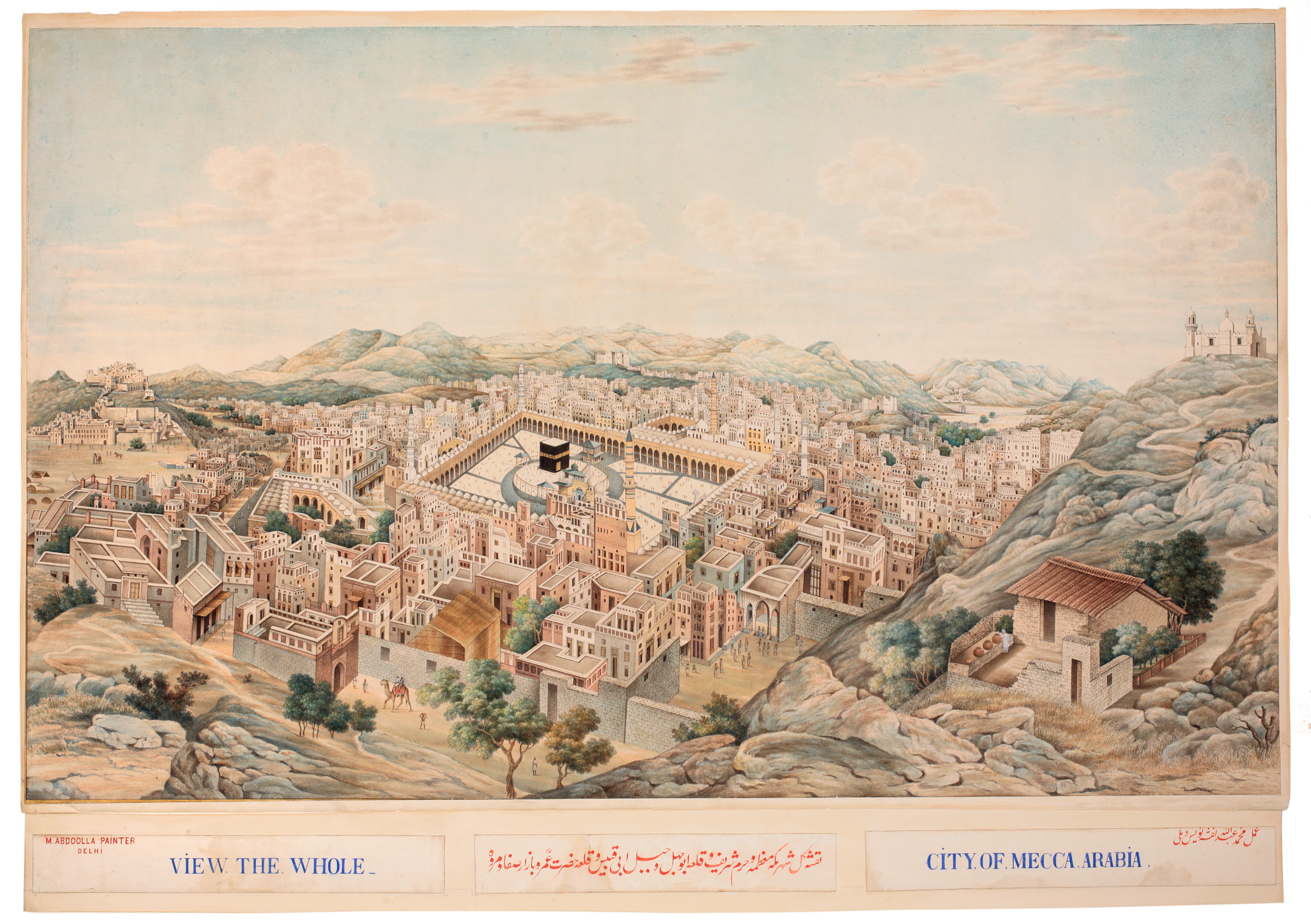 Panoramic view of the city of Mecca