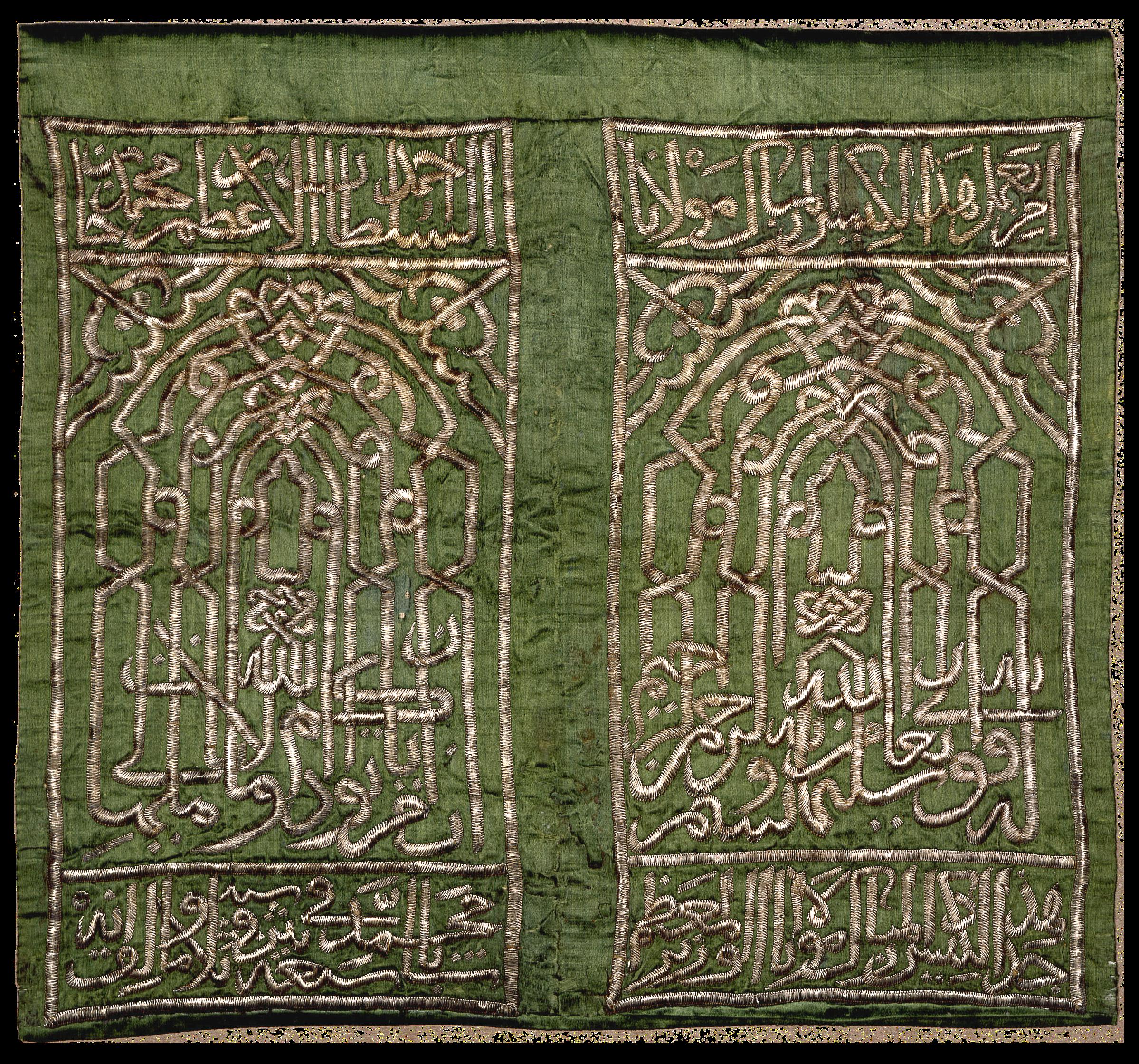 Bag for the key of the Ka'bah