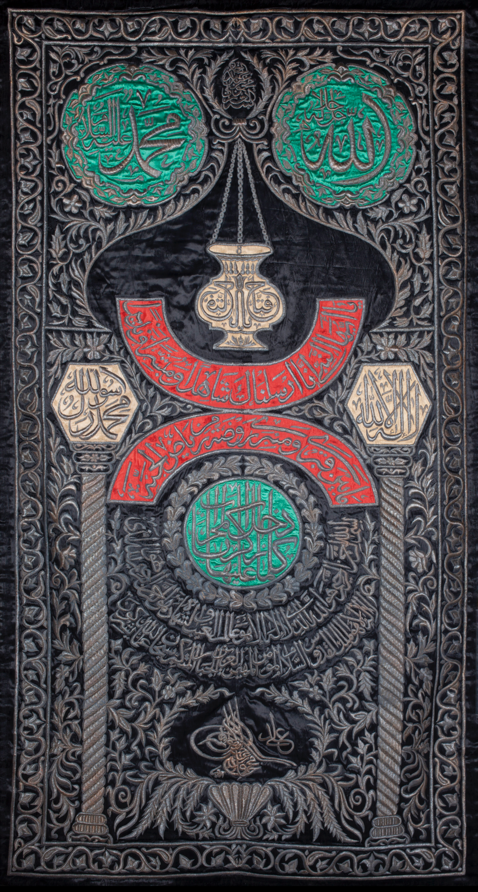 Sitarah for the mosque of the Prophet in Medina; with the tughra and signature cartouche of Sultan Mahmud II