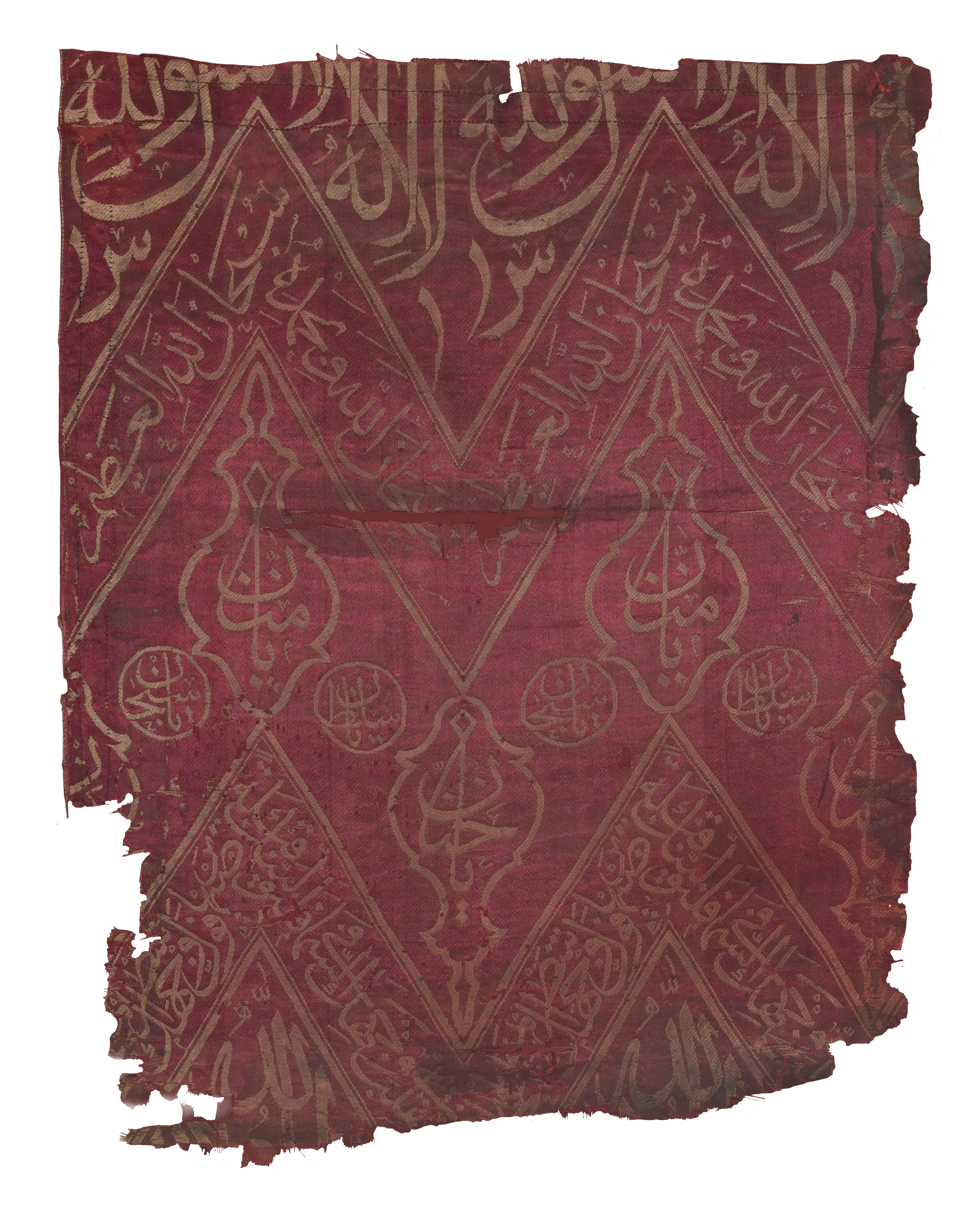 Section from the internal kiswah of the Ka'bah