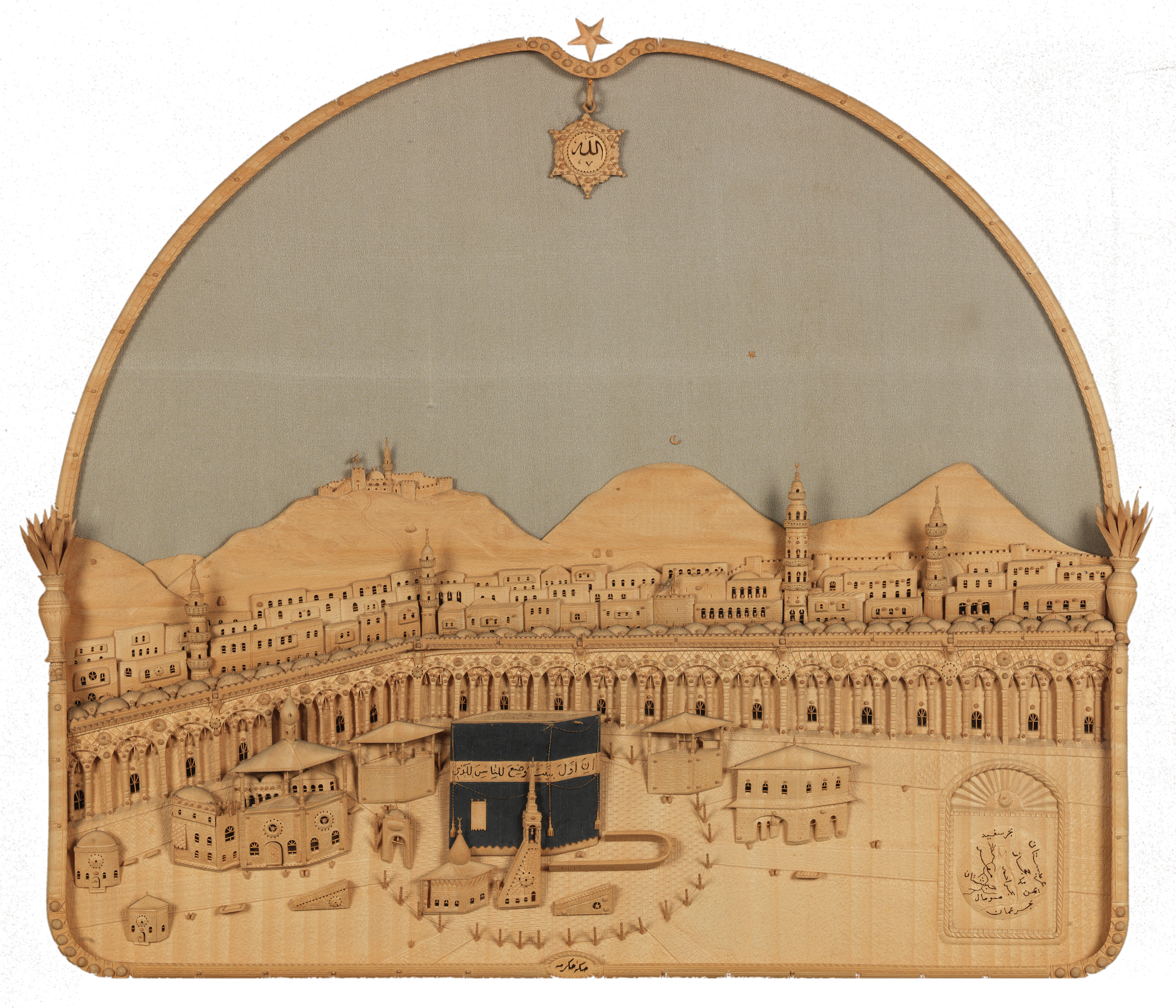 View of the Holy mosque, Mecca, carved wood on fabric ground