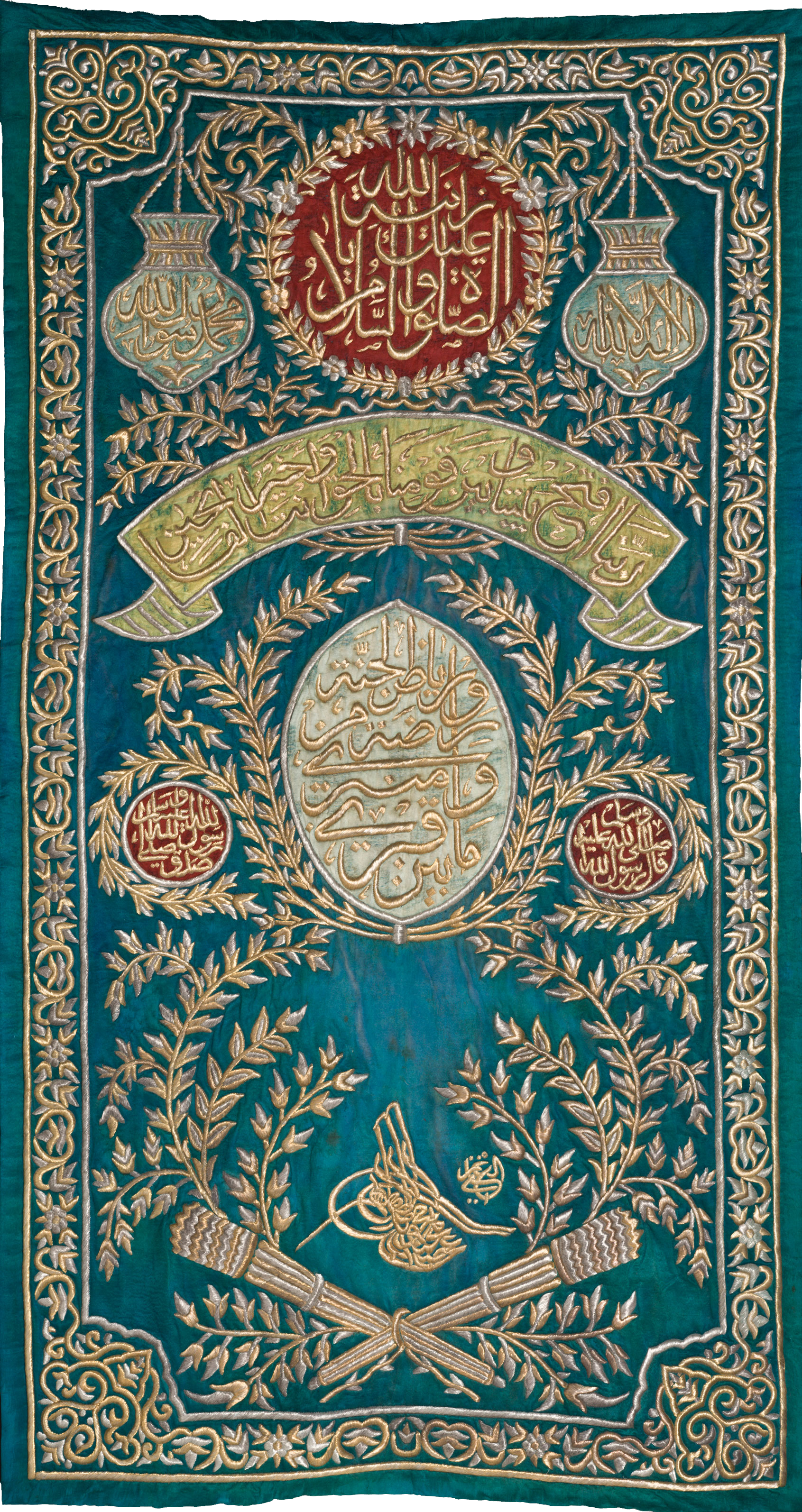 Sitarah for the mosque of the Prophet in Medina