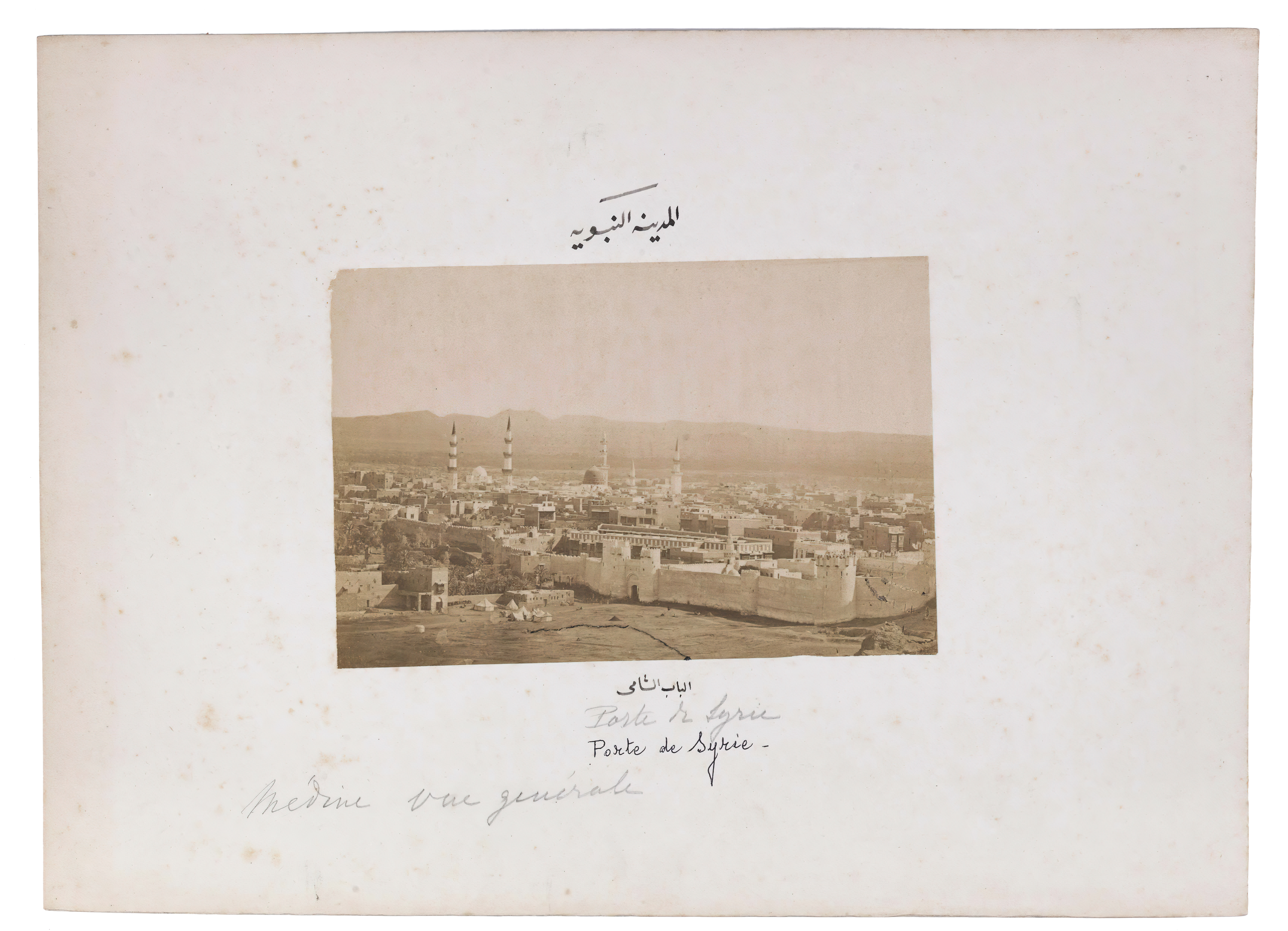 General view of Medina by Sadic Bey, the first photographer of Mecca and Medina