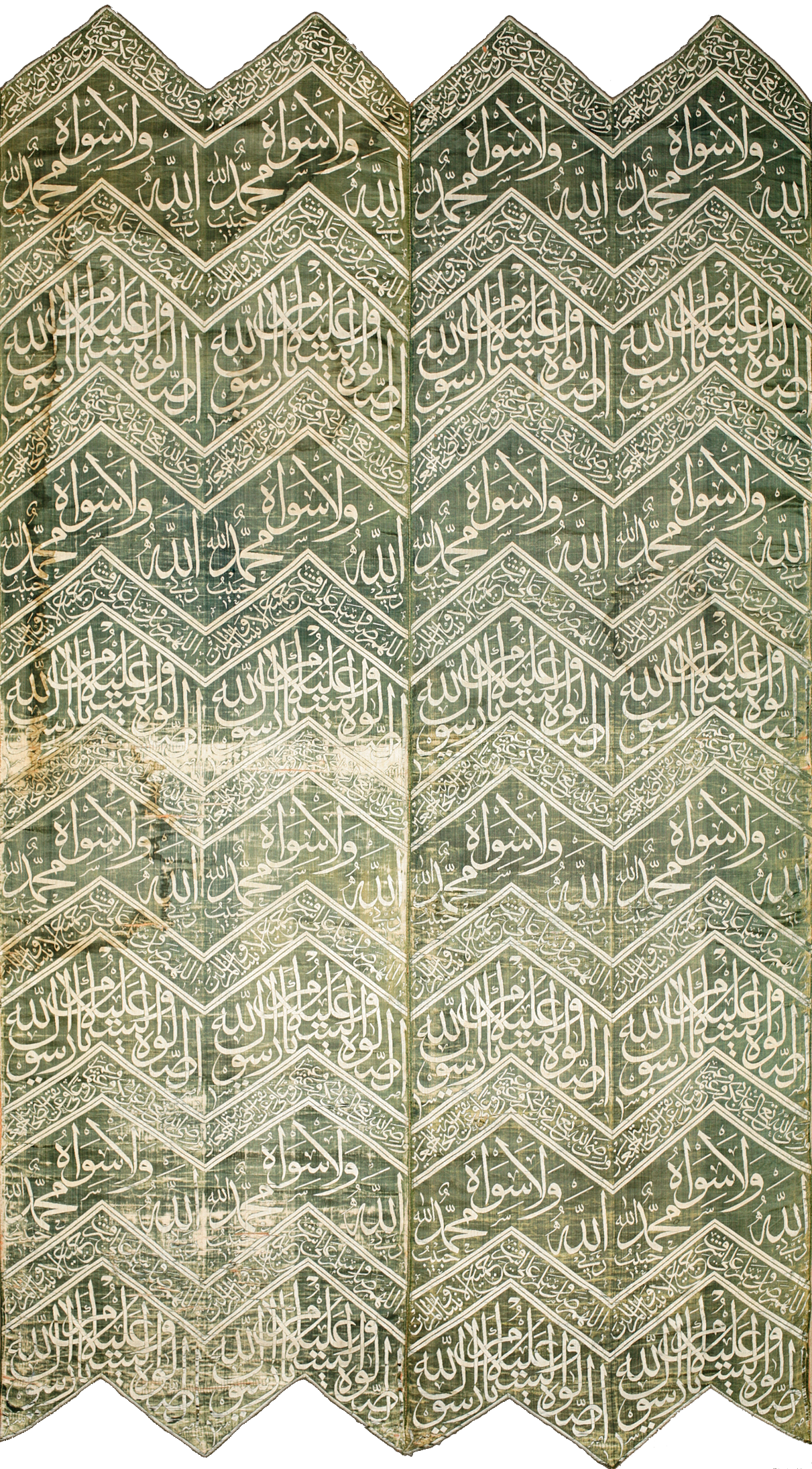 Section of the curtain for the Prophet's tomb chamber in Medina
