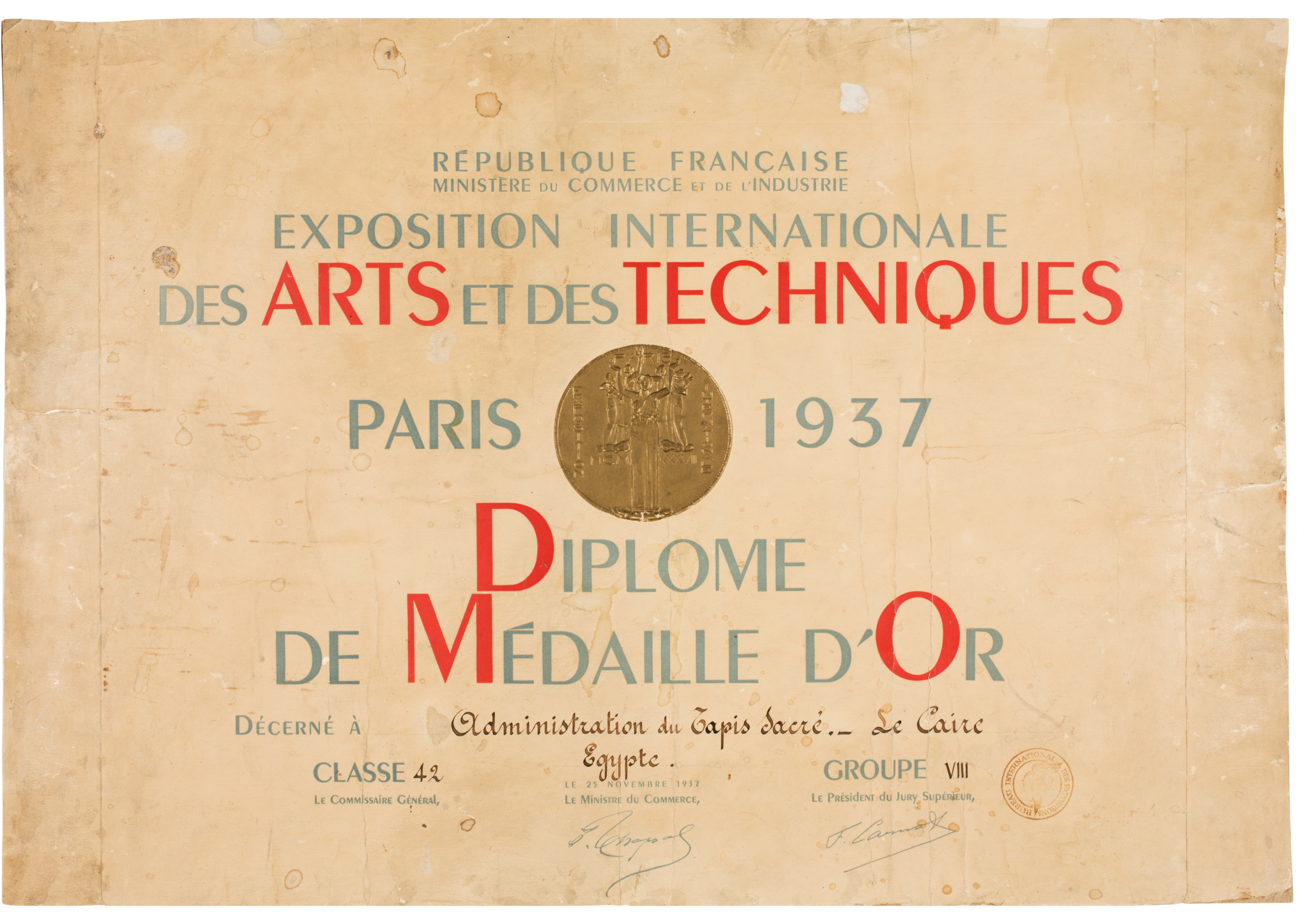 Diploma for a Gold Medal awarded to the 'Administration du Tapis Sacré