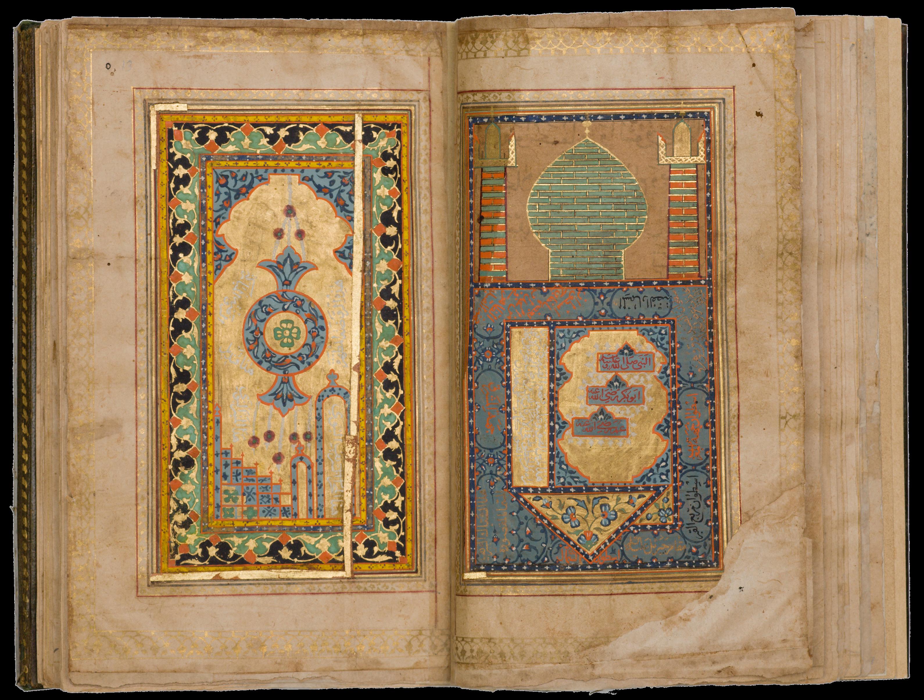 View of Medina, from a copy of al-Jazuli's Dala'il al-khayrat