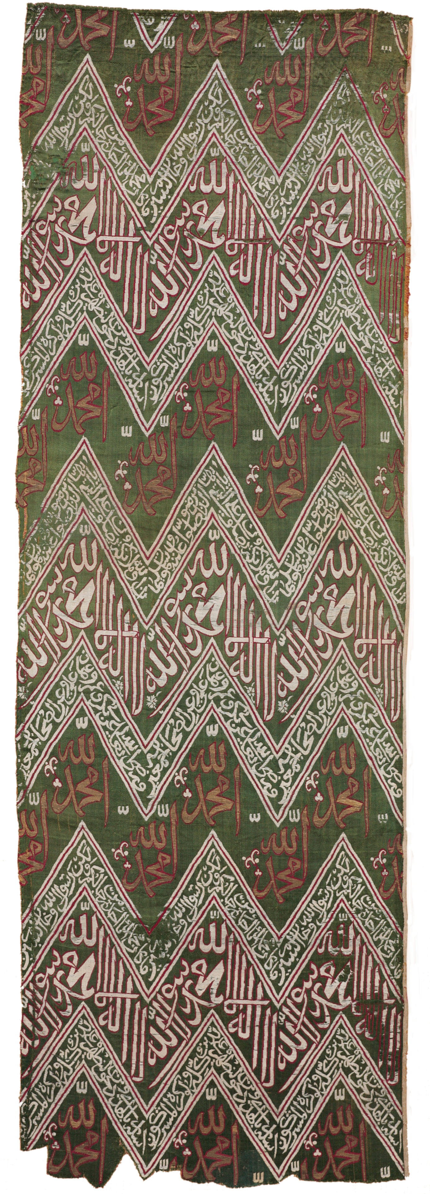 Section from the curtain for the external wall of the Prophet's tomb