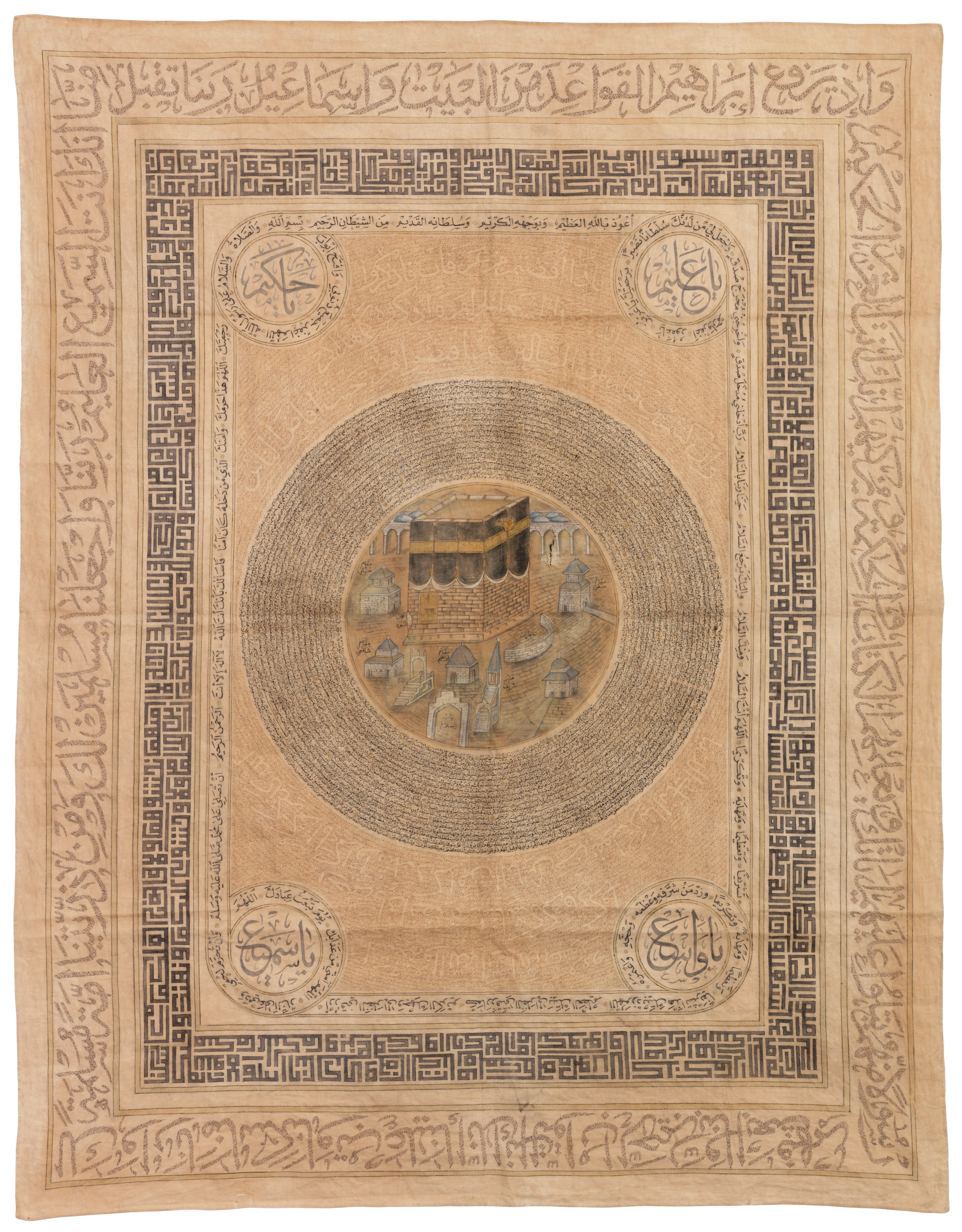 Calligraphic textile with Qur'anic verses and prayers, around a depiction of the Ka'bah