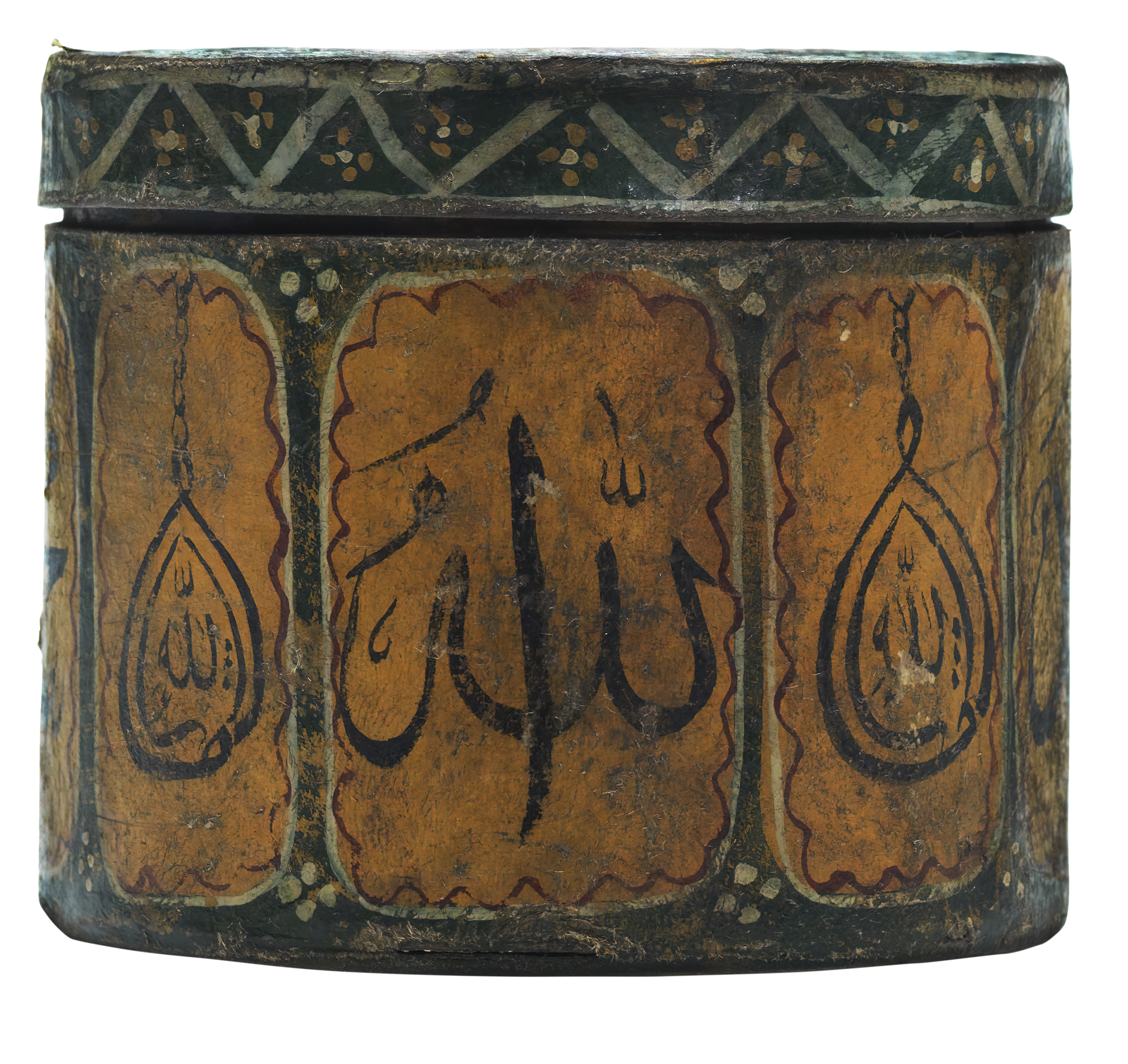 Qiblah compass