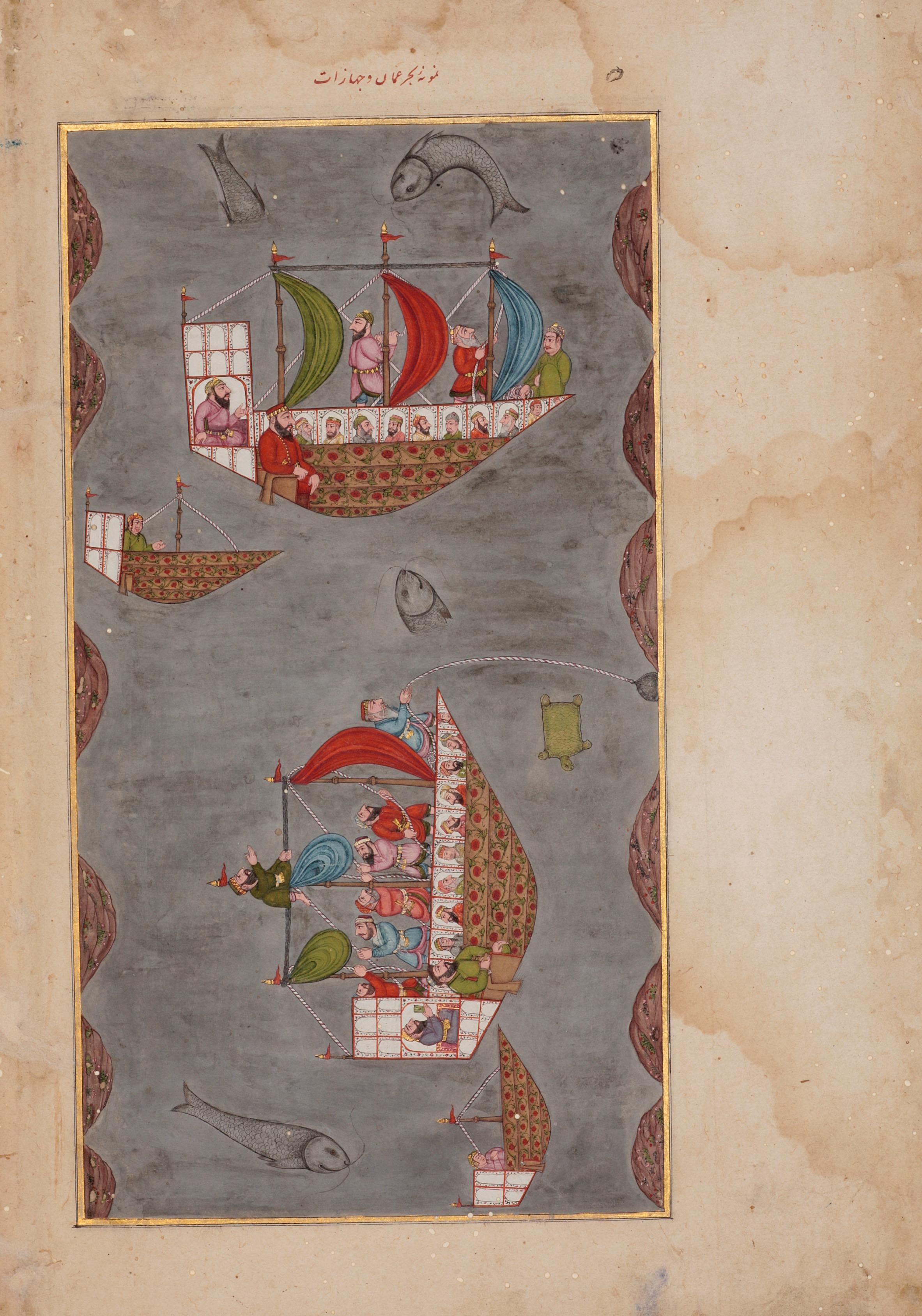 A copy of the Anis al-hujjaj ('Companion for Pilgrims') of Safi ibn Vali  Pilgrim ships in the Sea of Oman