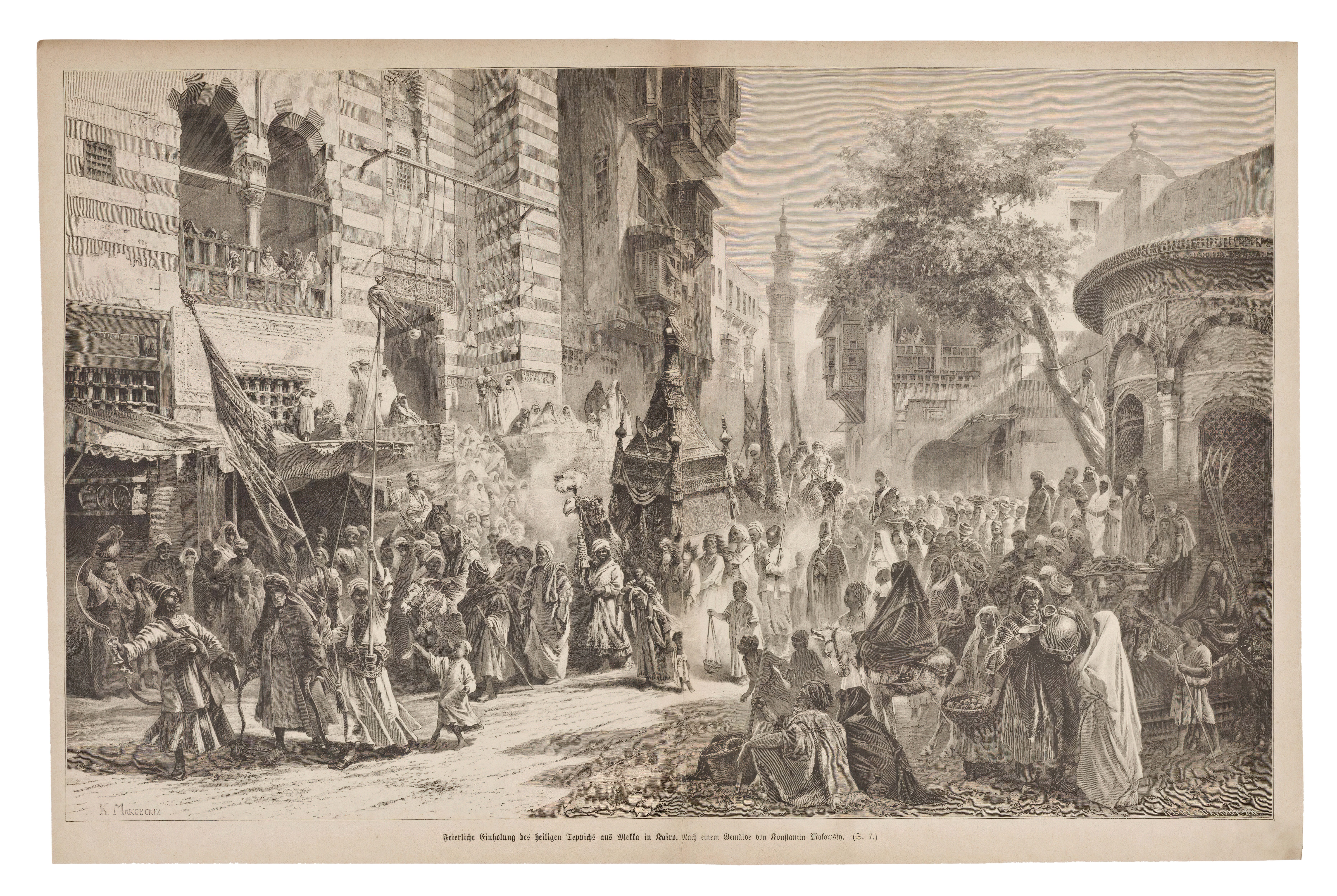 'The return of the Mahmal from Mecca to Cairo' Wood engraving by R. Brendamour after a painting by Konstantin Makowsky