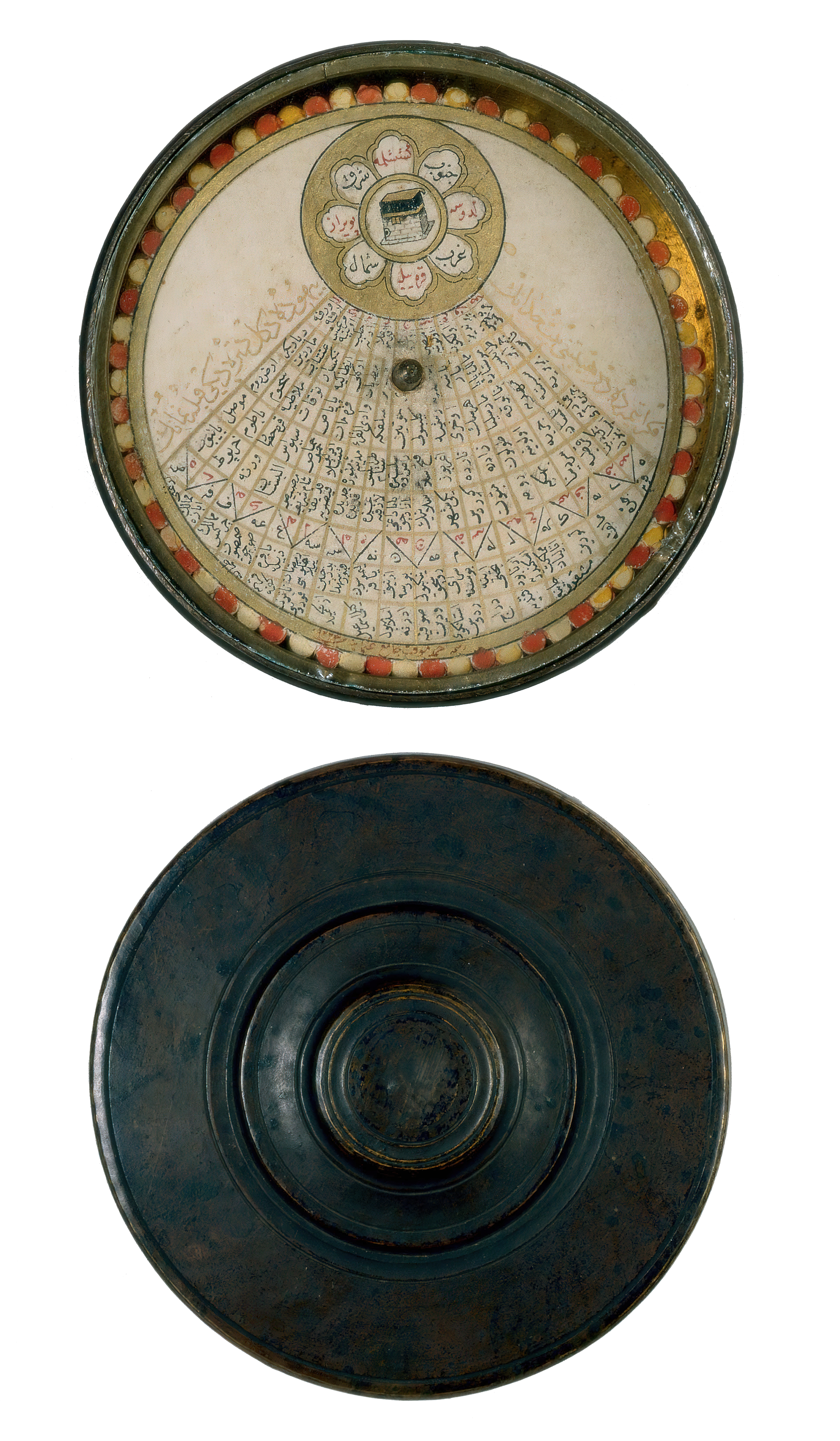 Qiblah compass, with a depiction of the Ka'bah,