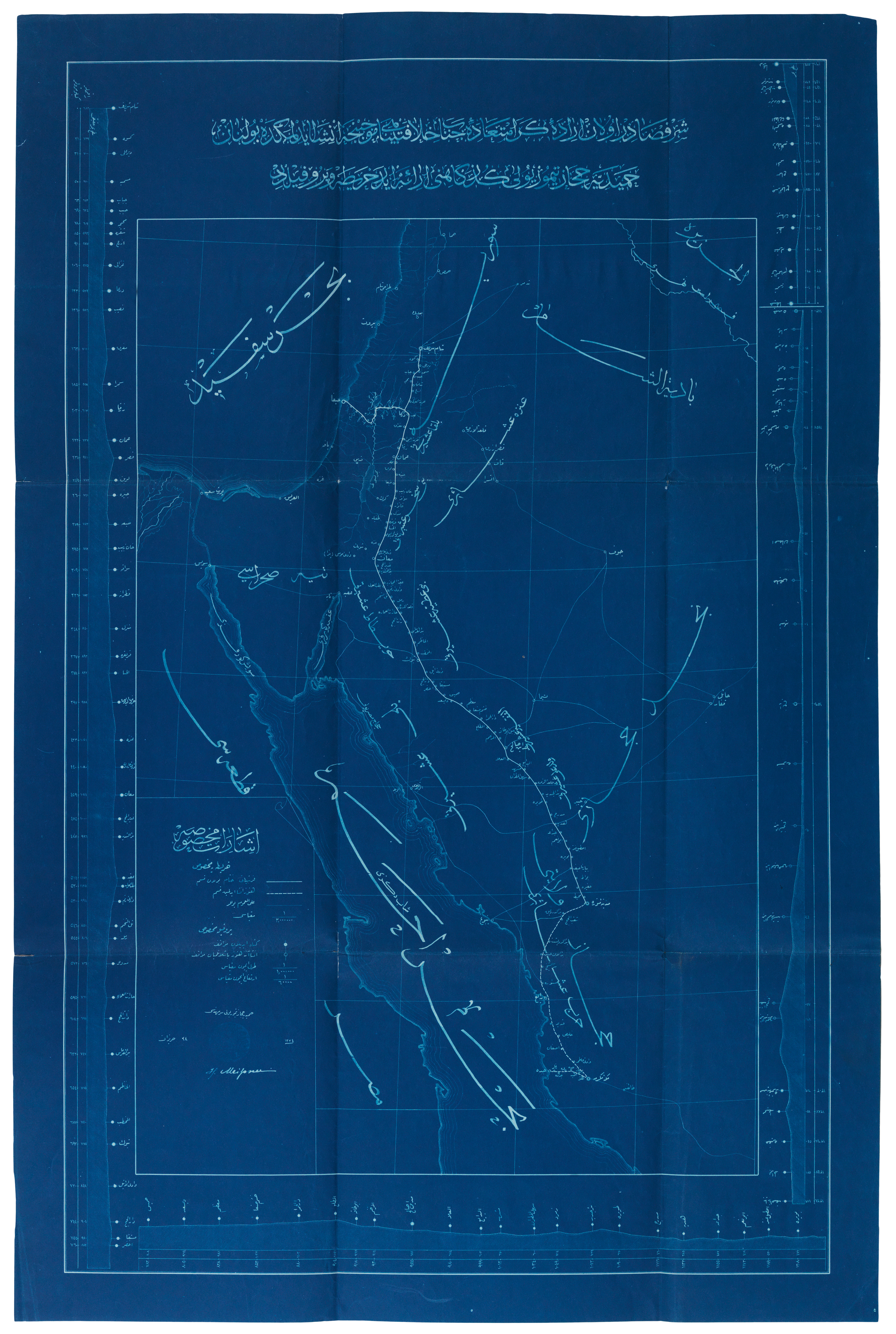 Blue-print map of the Hijaz railway line between Damascus and Medina, and Dar'a to Hayfa