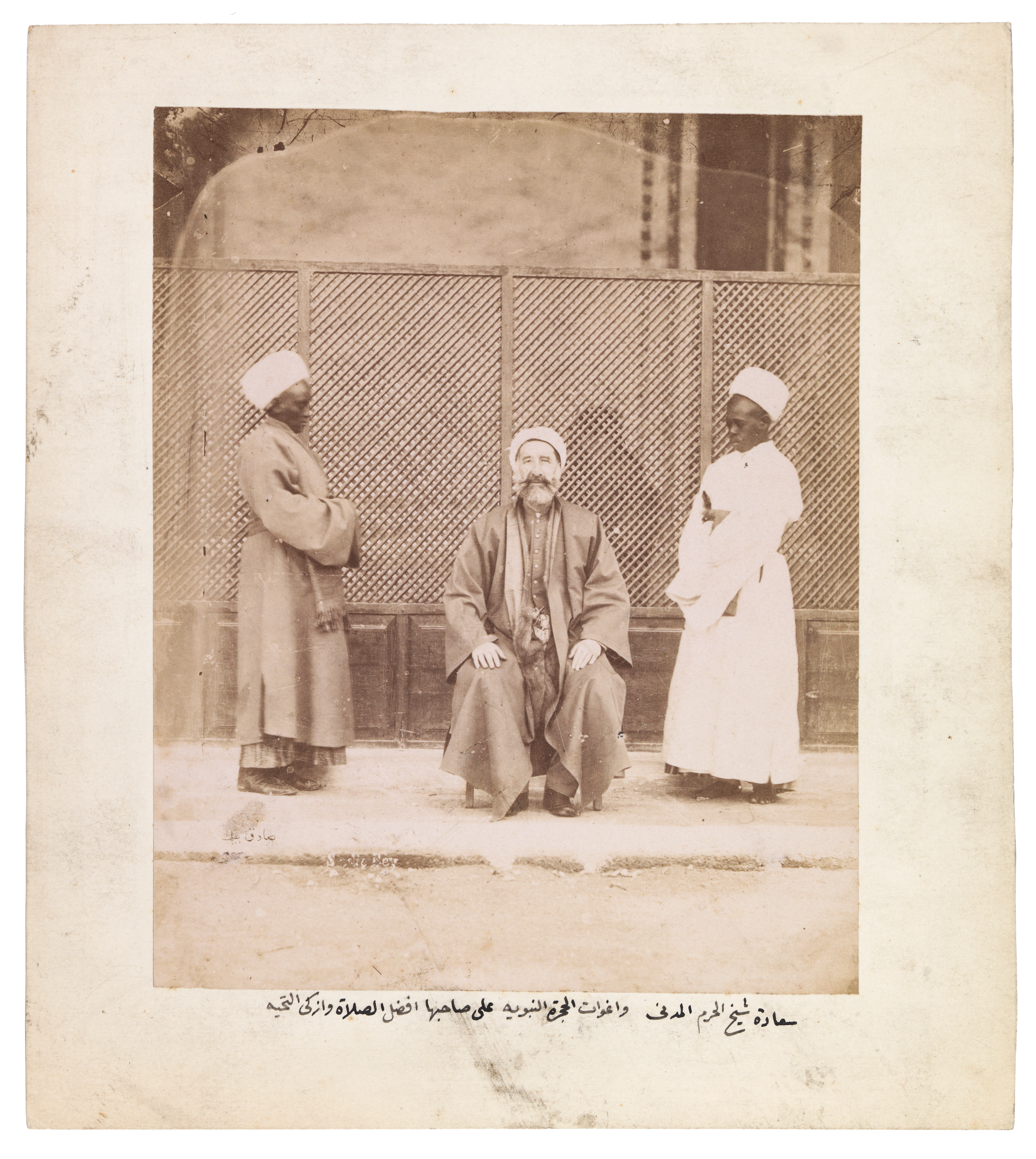 Shaykh of Medina and the aghawat of the Prophet's chamber