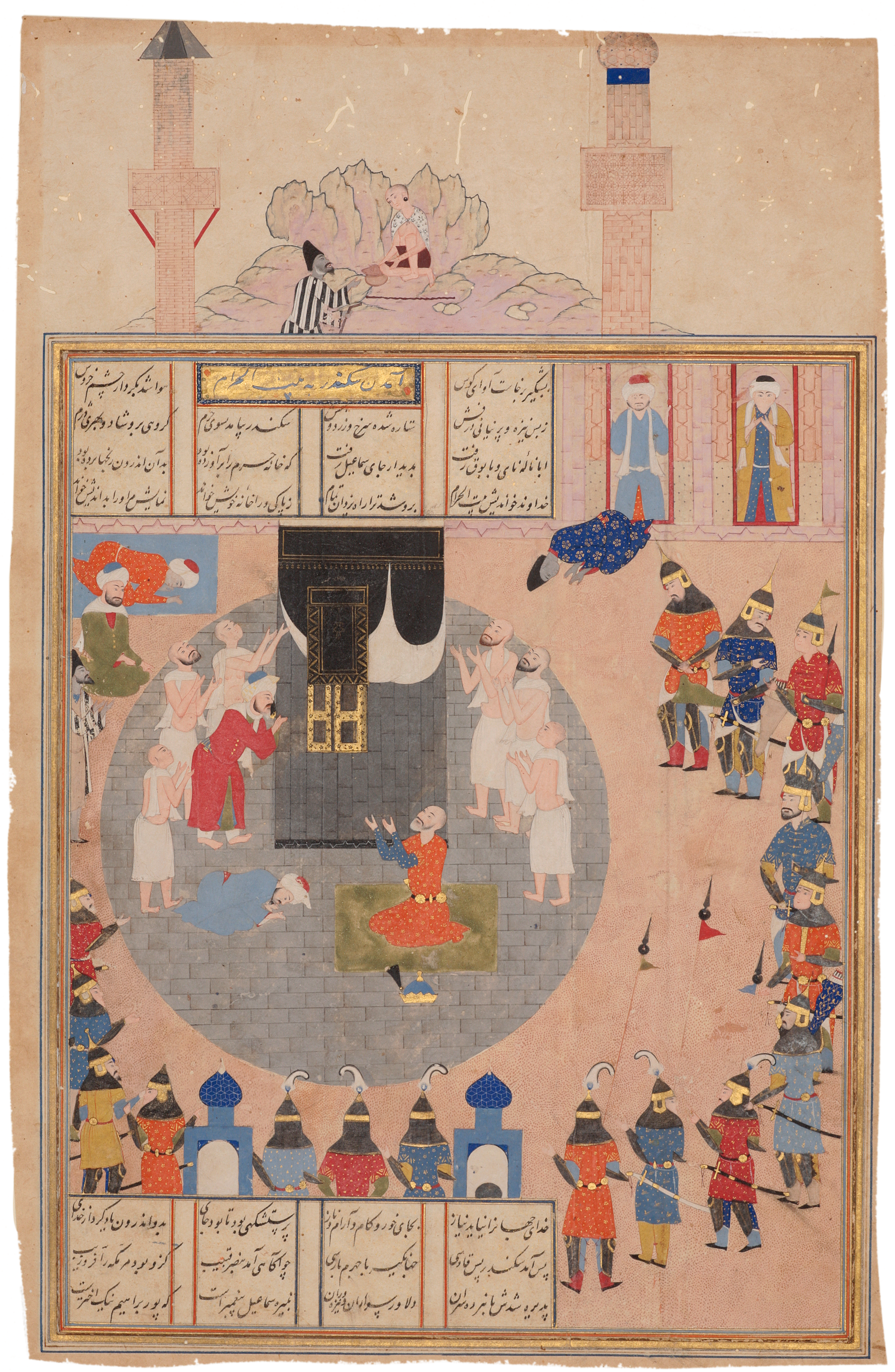 Alexander visiting the Ka'bah, a detached folio from an illustrated copy of the Shahnamah of Firdawsi