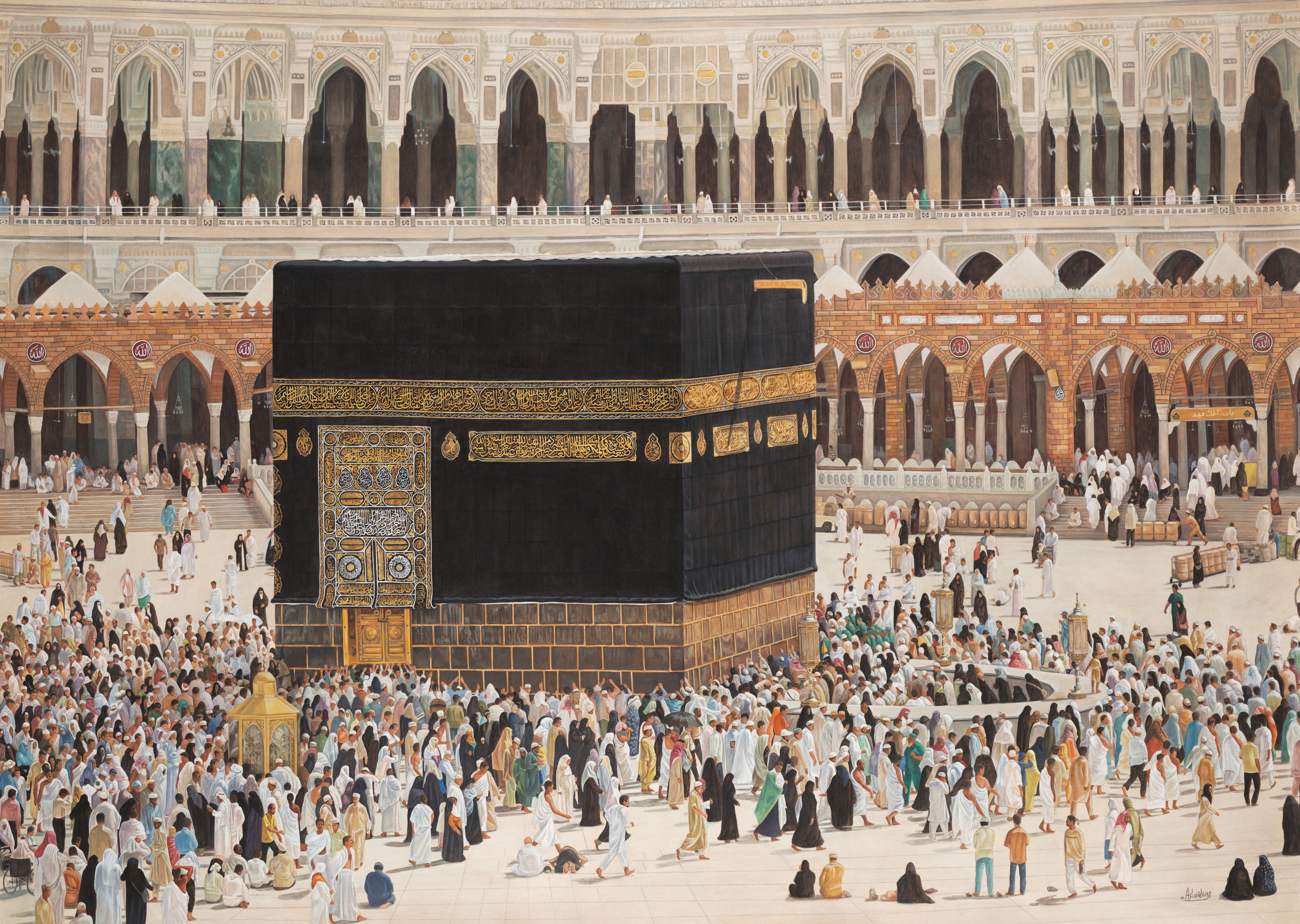 Large watercolour painting of the courtyard of the Masjid al-Haram