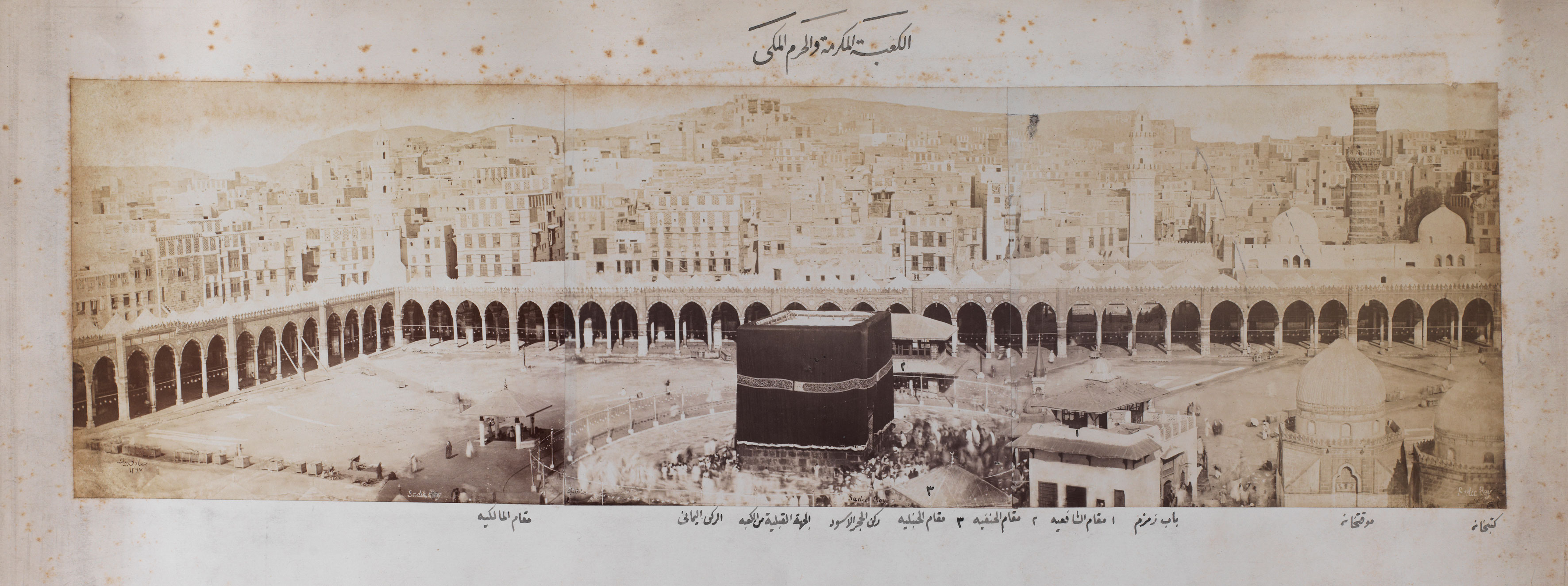 The honoured Ka'bah and the Meccan sanctuary' by Sadiq Bey, the first photographer of Mecca and Medina