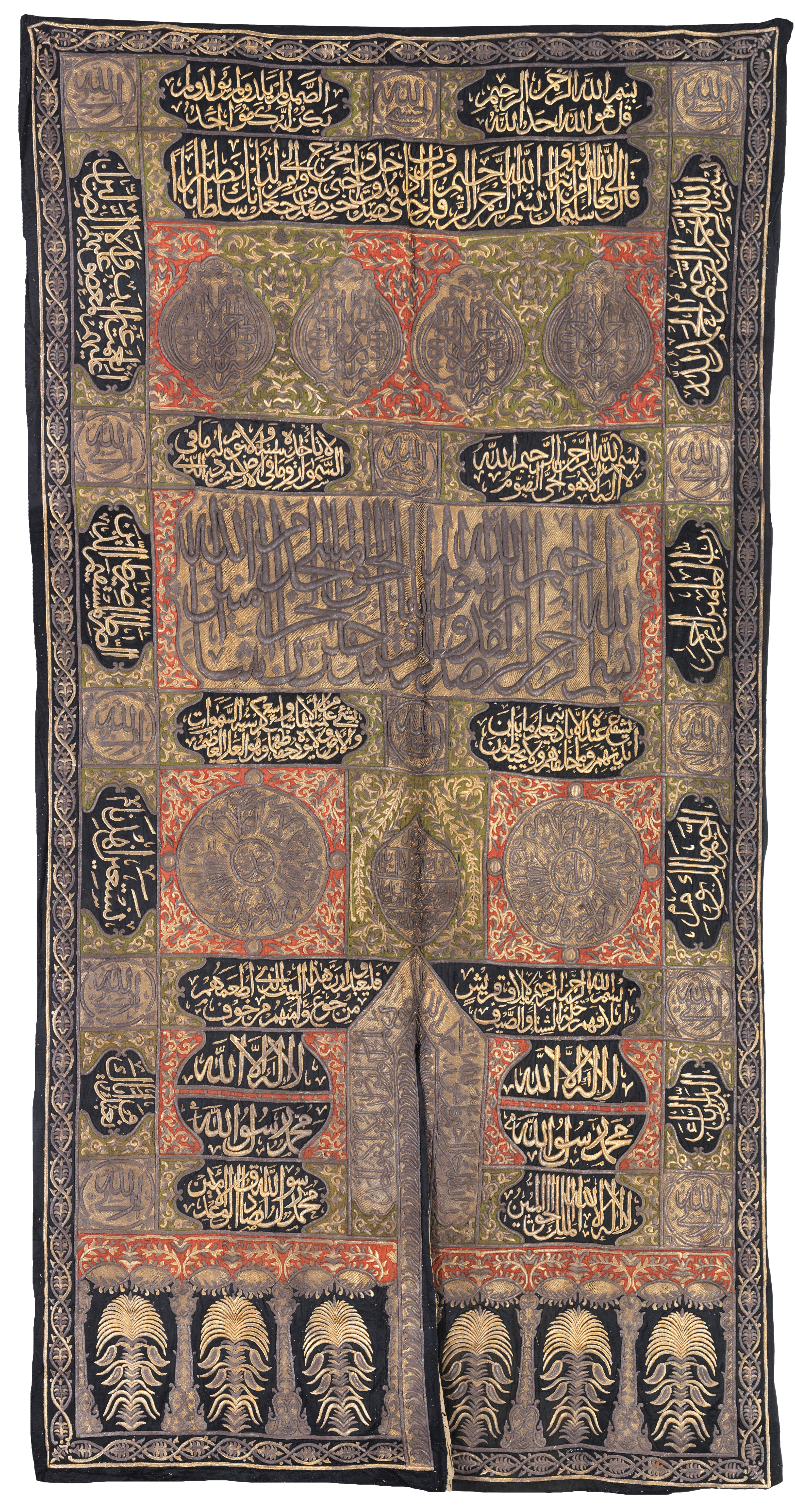 Sitarah for the door of the Ka'bah commissioned by Sultan Mahmud II