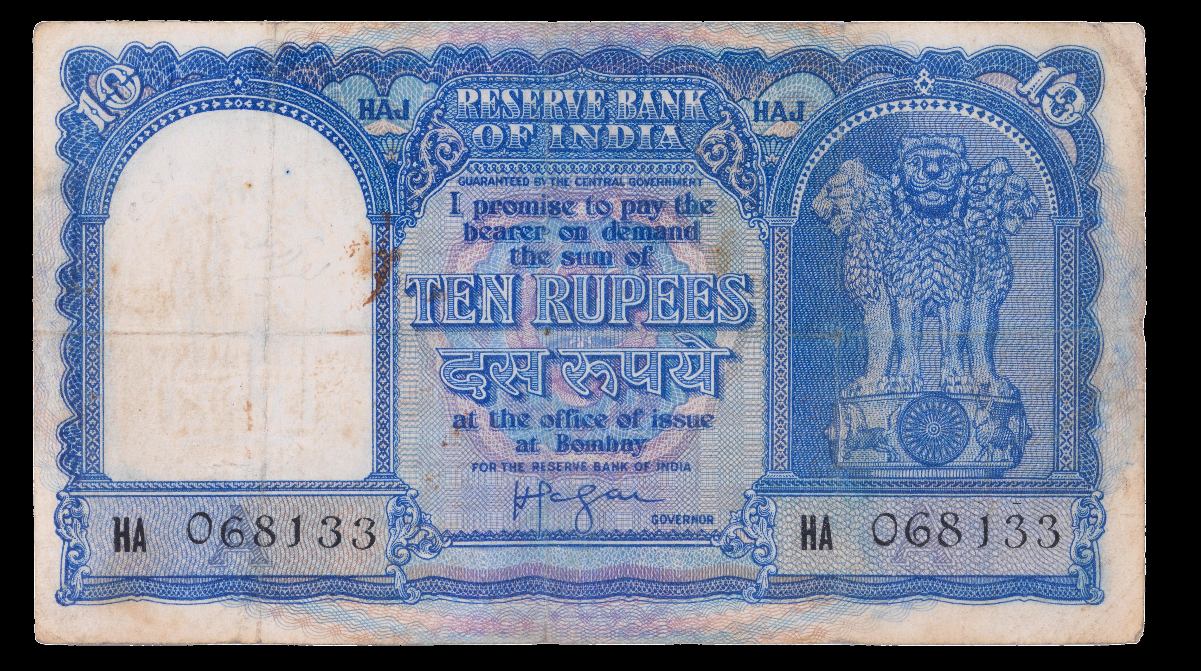 Reserve Bank of India – Haj Pilgrim issue, 10 rupees