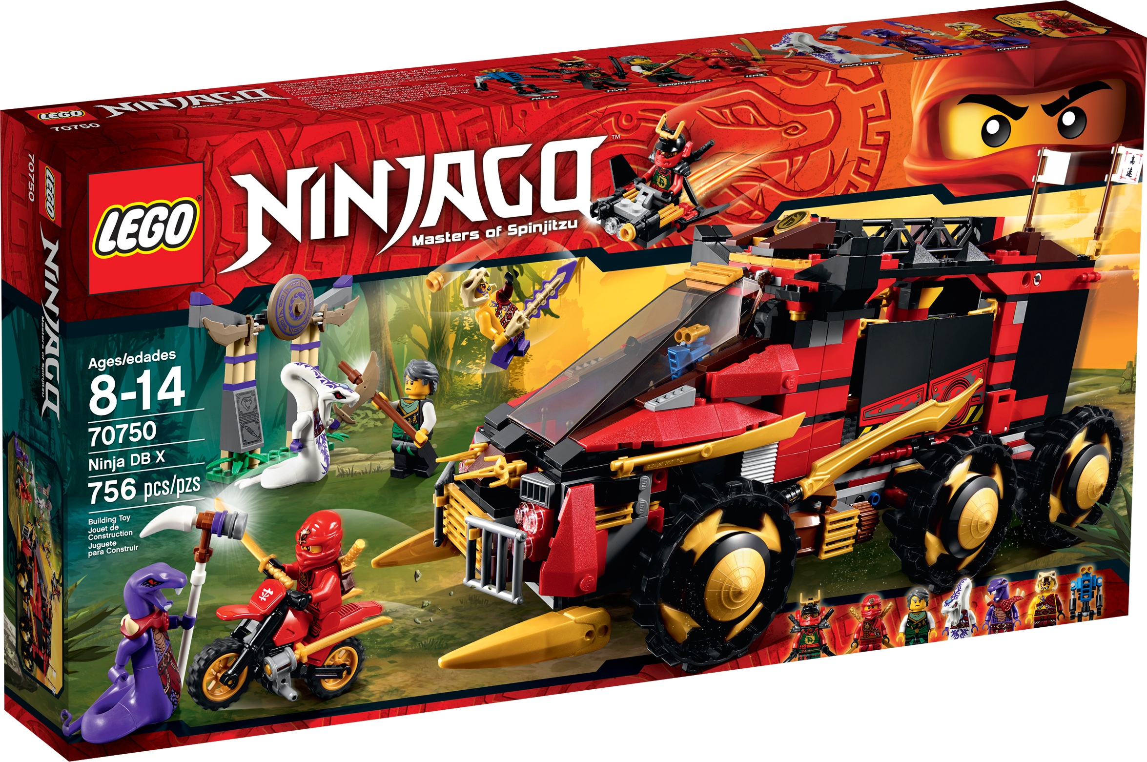 Ninja DB X